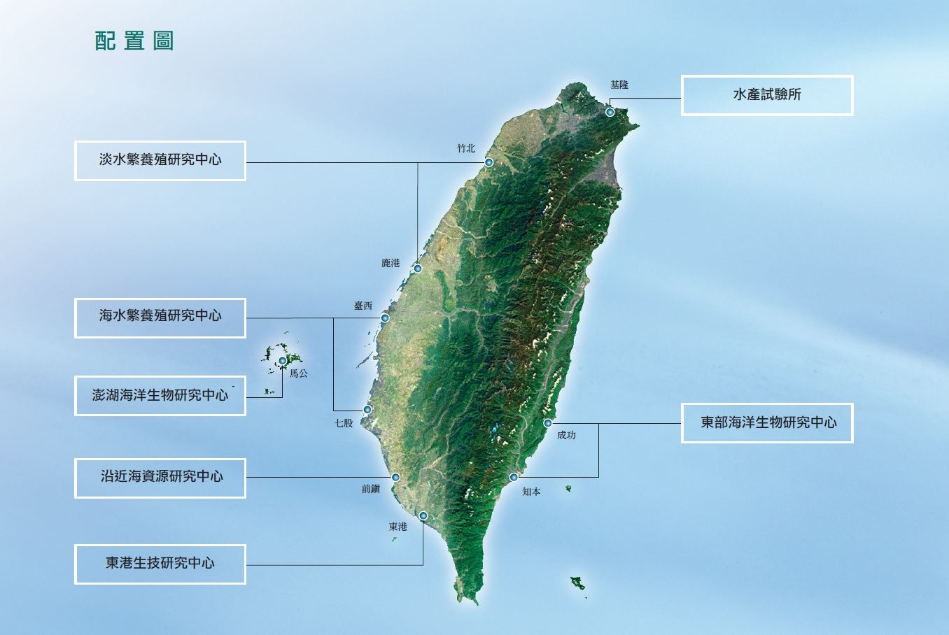 此為水產試驗總所位置地圖,詳細位置如下方文字說明