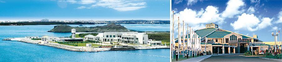 澎湖海洋生物研究中心建築外觀