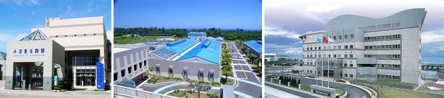 東部海洋生物研究中心建築外觀