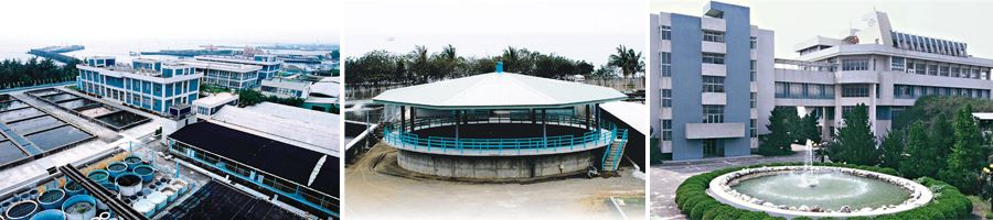 東港生技研究中心建築外觀