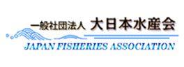 Japan Fisheries Association