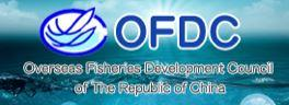 Overseas Fisheries Development Council of the Republic of China