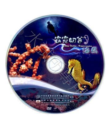 窈窕奶爸-海馬(DVD)
