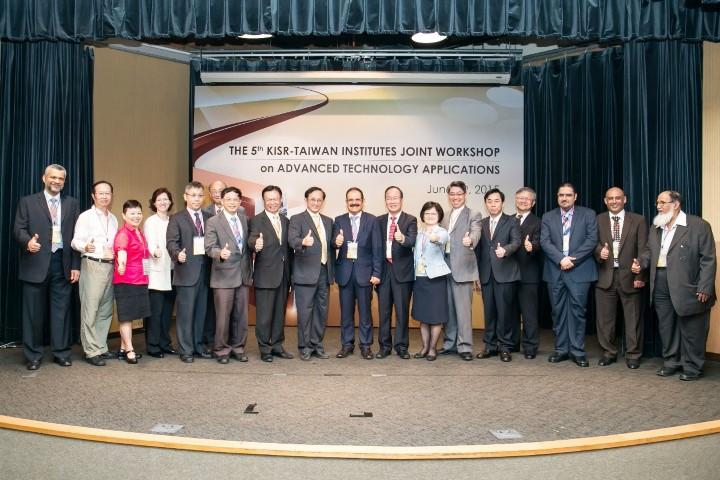 第五屆臺灣-科威特先進科技聯合研討會