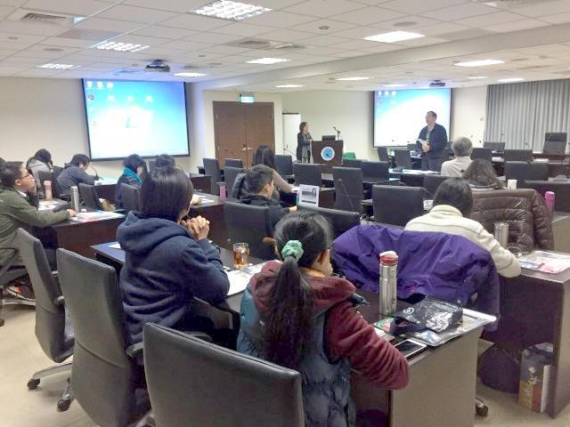 強化智財管理與推廣能力課程