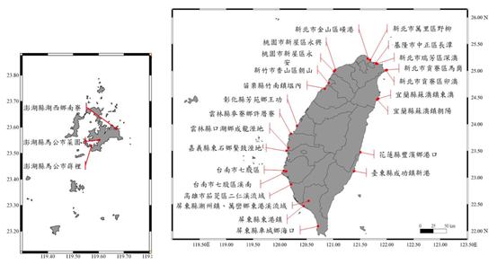 Figure 1. The research team of the Fisheries Research Institute checked 28 fishing villages with satoumi potential in Taiwan.